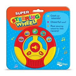 Super Steering Wheel